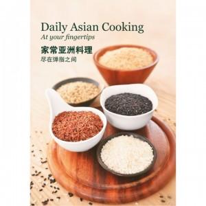 Daily Asian Cooking TM5/TM6 (Bilingual)