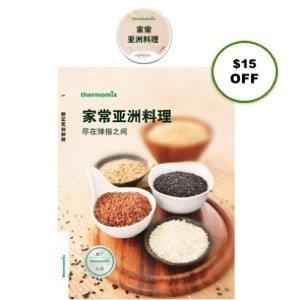SG DAC Chip & Bundle (CHINESE)