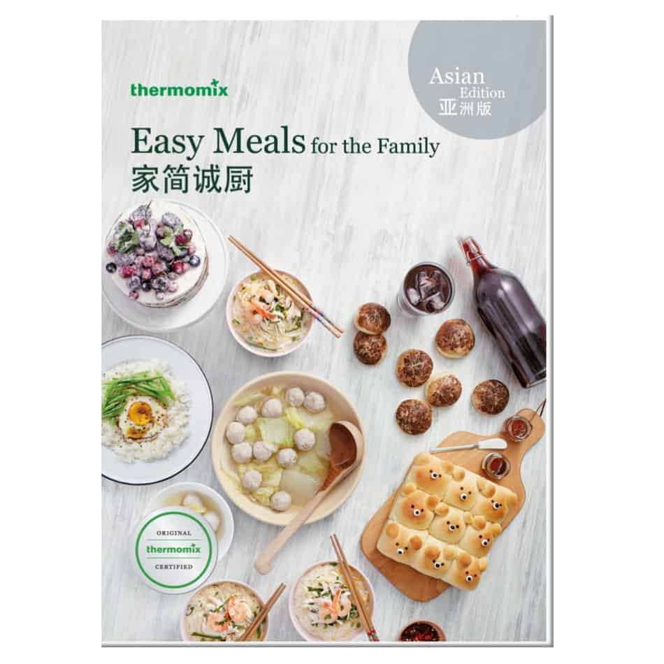 Thermomix singapore thermomix easy meals for the family cookbook thermomix easy meals for the family cookbook forumfinder Image collections