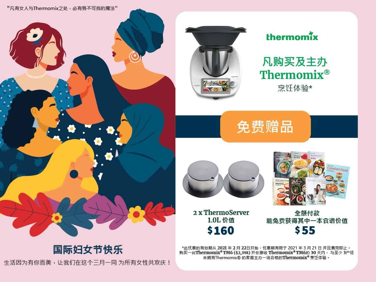 period 3 thermomix singapore offer cn