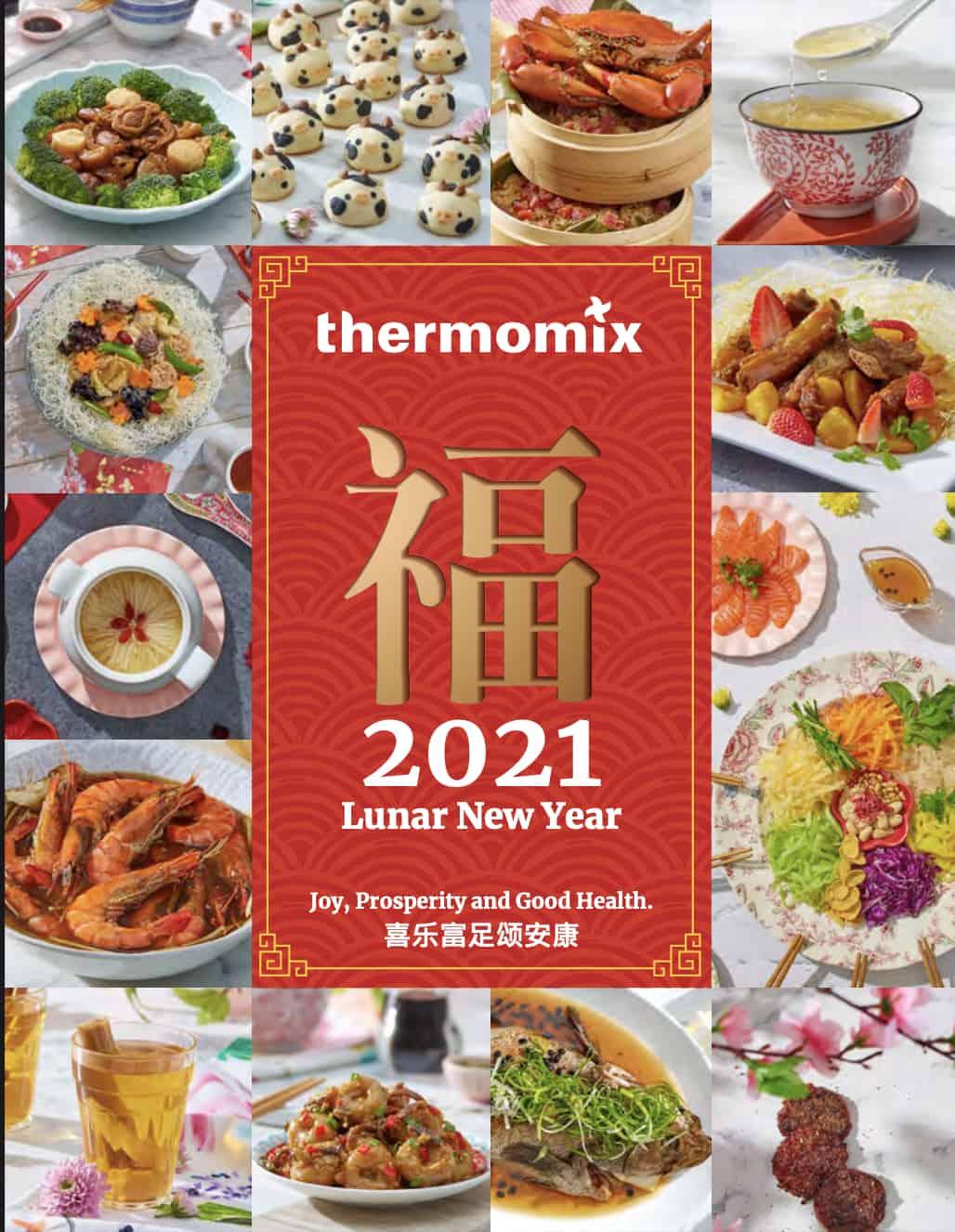 2021 Cny Ebook
